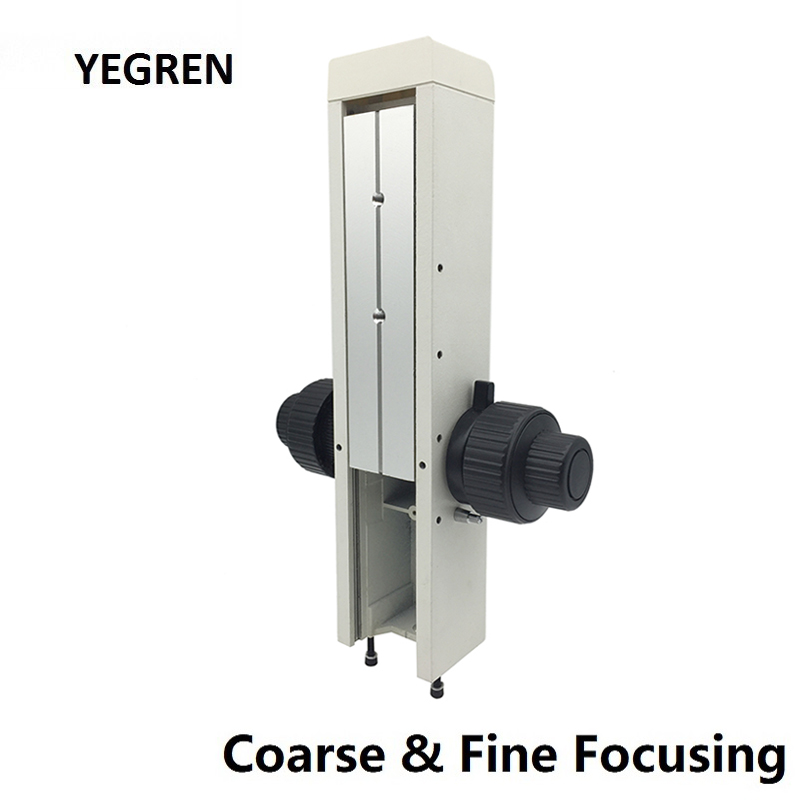 Coaxial Coarse And Fine Focusing Adjustable Mechanism Zoom Stereo Microscope Rack And Pinion Focus Arm Height 300 Mm