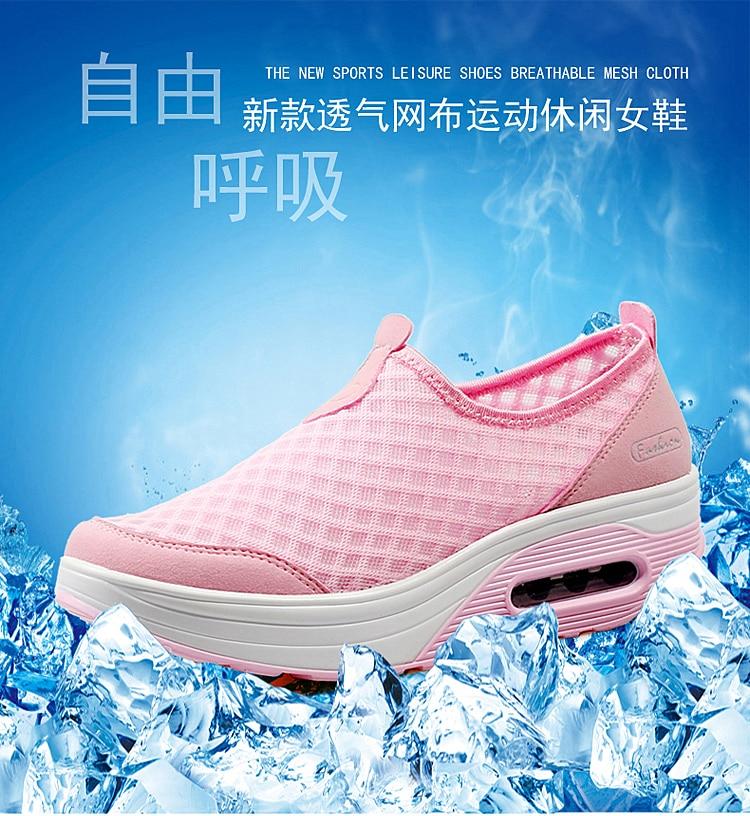 Г., летняя новая стильная дышащая обувь для фитнеса из сетчатого материала для женщин, прогулочная обувь без застежки на воздушной подошве женская обувь на платформе