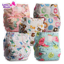 [Littles&Bloomz]5pcs/set STANDARD Hook Loop Reusable Washable Nappy Diaper,5 nappies/diapers and 5 microfiber inserts in one set