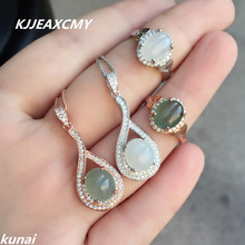KJJEAXCMY Fine jewelry, 925 silver inlaid natural jade female set, simple and generous wholesale
