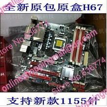 Original box th67xe deluxe edition dp 22nm e3-1230 desktop motherboard