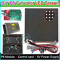 DIY P6 Indoor full color LED displays screen,SMD P6 3in1 RGB LED Module (192*192mm) +Control card+5V Power supply