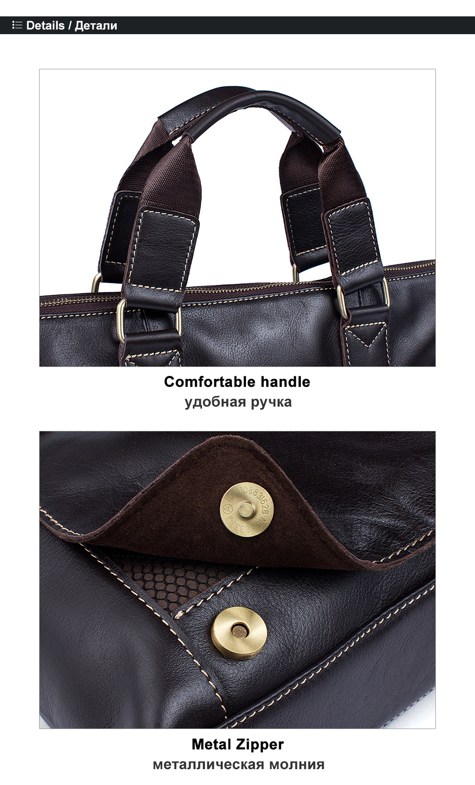 male briefcases