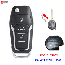 Buy suzuki sx4 key fob replacement and get free shipping on