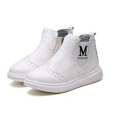 2017 enfants de Rétro Martin bottes garçons en cuir casual shoes générique enfants conseil shoes enfants sneakers filles cheville bottes 26-36