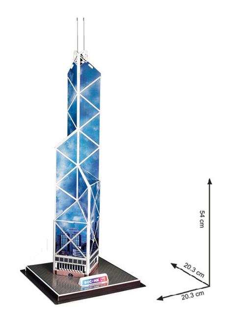 Bank of China Tower em Hong Kong música estéreo 3d cube puzzle arquitetura Chinesa de montar características do modelo de papel