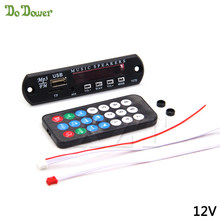 Newest TF Radio MP3 Decoder Board 5V/12V Micro USB Power Supply Audio Module for Car Remote Music Speaker(China)