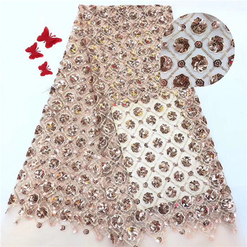 Amazing party French net lace material with sequins African net lace fabric PDN456(5yards/lot)