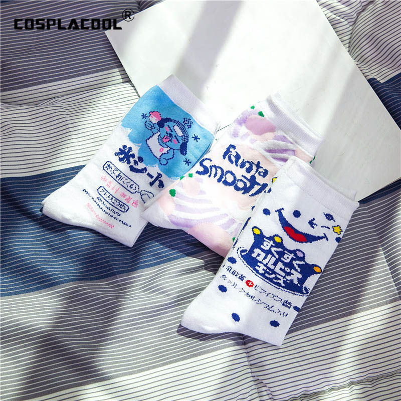 [COSPLACOOL]Harajuku Ice Cream Warm Cute White Socks Japanese Jacquard Meias Funny Socks Women Long Kawaii Skarpetki Sokken