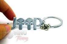Носорог настройки Серебряный Череп Авто Брелок Прохладный Каратель в форме Ключи кольцо для Patriot компас Wrangler 241sv