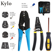 4 In 1 Multi Wire Crimper Tools Kit Engineering Ratchet Terminal Crimping Plier with Stripper Screwdriver Spare Terminals