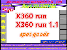 10 PCS משלוח משלוח X360 לרוץ X360run X360RUN דופק IC 96M קריסטל X360runV1.1 X360run 1.1 X360RUN 1.1 דופק IC עצמי Made שבב