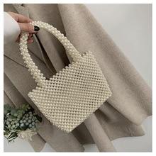 2019 trend womens beaded handbag elegant evening bag retro designer quality luxury brand hand-woven pearl