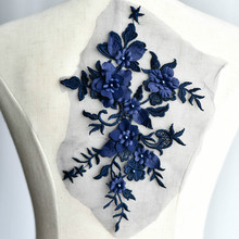 Multicolored  bead embroidery lace flower garment patch handmade DIY material decoration accessories 26x18cm