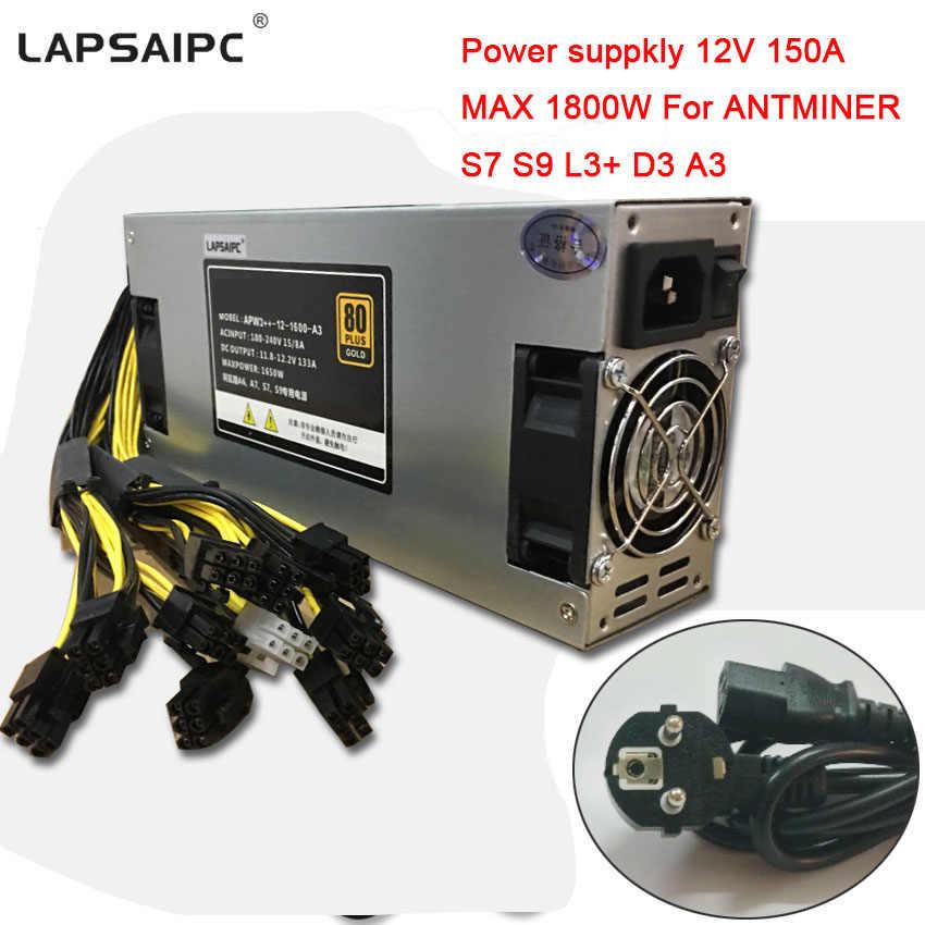 Lapsaipc Miner источник питания 1800W MAX 150A 12V PSU 176 264V для BTC LTC DASH ANTMINER S7 S9 L3 + D3 A3 Baikal X10 Giant B