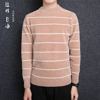 New Men's Sweater Men's Slim Men's Sweater Pullover Sweater