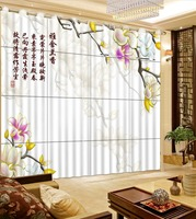 Modern Curtains Kids Room Curtains Chinese Culture And Art Boys Blackout 3d Curtains Voilage Rideaux