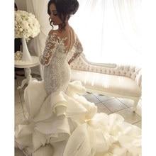 最高品質のエレガントなマーメイド花嫁ドレスローブデのみ   シックなフリル大聖堂トレインシアー長袖ウェディングドレスカスタムメイド
