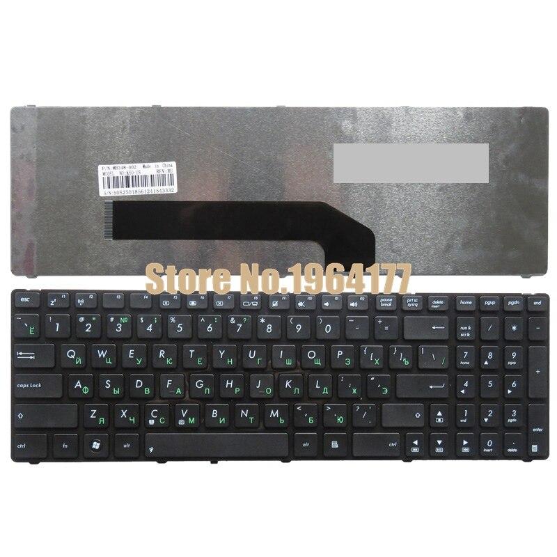Russische Laptop-tastatur für ASUS K50 K50I K50IJ K50C K50AB K50AD K50AF K50IN P50 P50IJ RU