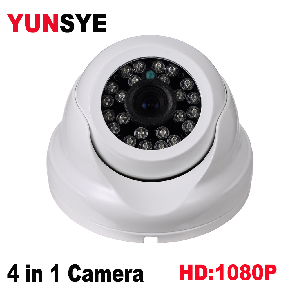 2018 new AHD 4 in 1 Camera AHD camera 1080P 2.0MP Bullet high power array leds camera waterproof night vision IR cut 1/4