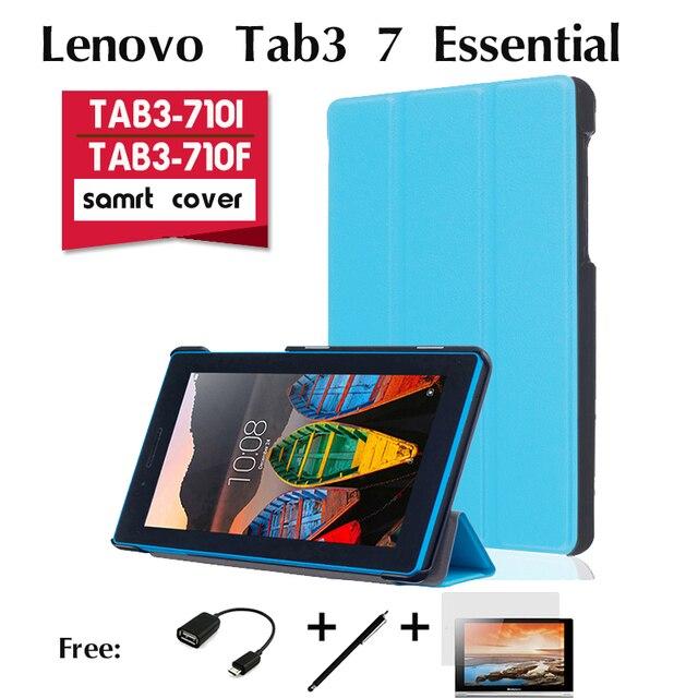Для Lenovo TAB3-710F случаях TAB3-710i кобура Эфирное 7 дюймов планшетный компьютер защиты оболочки тонкий тридцать процентов поддержки крышка