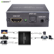 Kebidu HDMI Audio Extractor HDMI to HDMI Optical TOSLINK SPDIF + 3.5mm Stereo Extractor Converter HDMI Audio Splitter Adapter