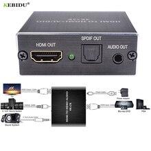 Kebidu HDMI مستخرج الصوت HDMI إلى HDMI البصرية TOSLINK SPDIF + 3.5 مللي متر ستيريو النازع محول HDMI مقسم صوت محول