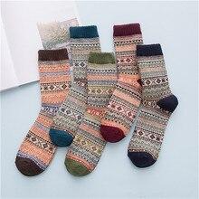 Dwayne Vintage Trendy Folk Thick Alpaca Luxo 10 pair Pride Streetwear Wool Socks