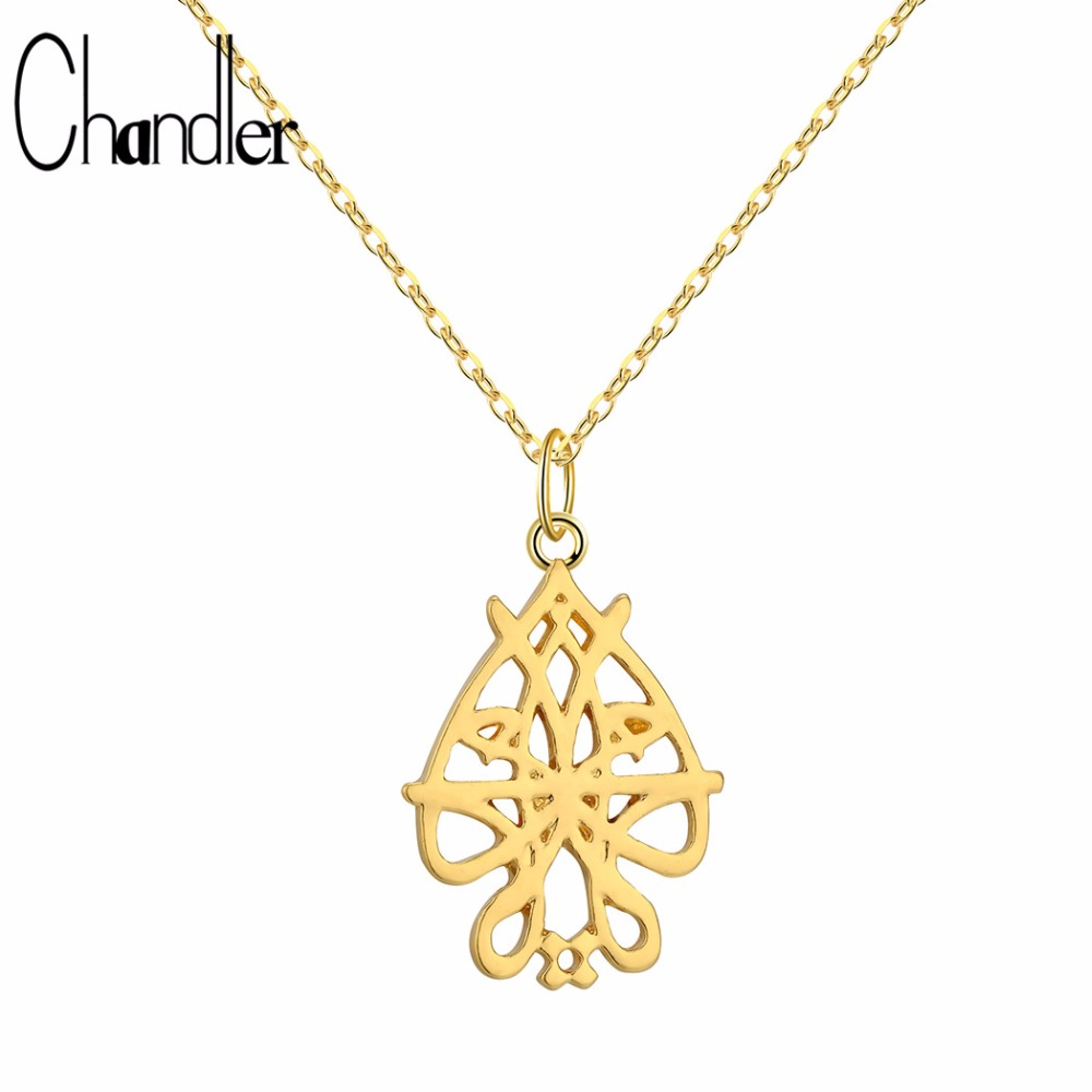 Pendant Necklaces Jewelry & Accessories Careful Chandler Muslim Mohammad Islamic Necklace Gold Arab Fashion Jewelry Islamic Calligraphy Name Bismillah Filigree Islam Art Bijoux Attractive And Durable