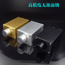 WEILIANG AUDIO FV3 high precision passive preamplifier volume controller