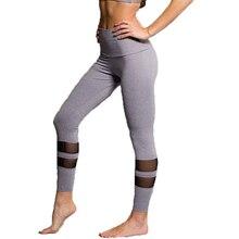 Summer Cropped Leggings Mesh Splice Women Sportswear Fitness Slim Sexy Legging Athleisure Black Gray Jegging Sale