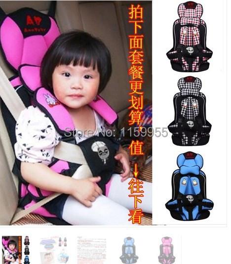 Asientos de coche de seguridad del bebé, los niños del coche cojín del asiento de seguridad para niños de 0 a 5 asientos cómodos, asientos de coche de bebé de la paz
