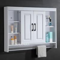 3066 Solid Wood Storage Hidden Mirror Cabinet Wall Hanging Cabinet Bathroom Locker Cabinet With Stainless Steel Towel Rack