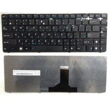 RU Black New FOR ASUS P43E P43S N43E N43EI U30 U30JC K43E K43SA U80 U81 UL80 U80V U80E U82 U82U Laptop Keyboard Russian