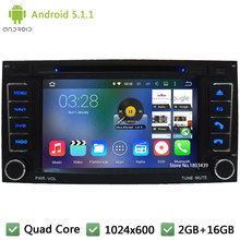 Quad Core Android 5 1 1 1024 600 Car DVD Player Radio PC Audio Stereo Screen