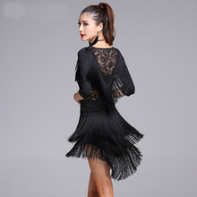 New Fashion Sexy Lace Latin Dance Tassel one-piece dress for women/female, Ballroom Tango Rumba Costumes performance wear MD7105