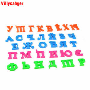 Image 4 - Juego de pegatinas magnéticas de 2CM para niños, rompecabezas con letras rusas, colores para nevera, juguete de aprendizaje, regalo educativo para niños, 33 unidades