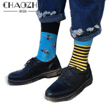CHAOZHU 2019 Odd Socks AB side bee&striped watermelon Leopard&leopard Golf and pitch funny fashion women lady cute socks(China)