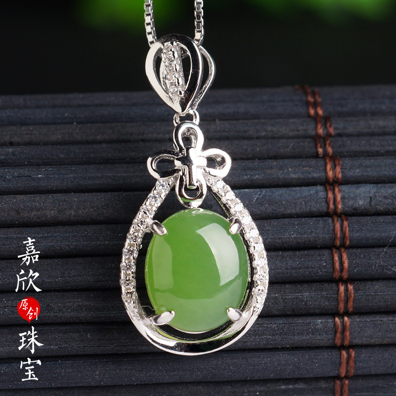 Choker Necklace Asg 925 Sterling Inlaid With Hetian Necklace Certificate Manufacturer Sells Directly A Fashion Pendant For Hair Choker Necklace Asg 925 Sterling Inlaid With Hetian Necklace Certificate Manufacturer Sells Directly A Fashion Pendant For Hair