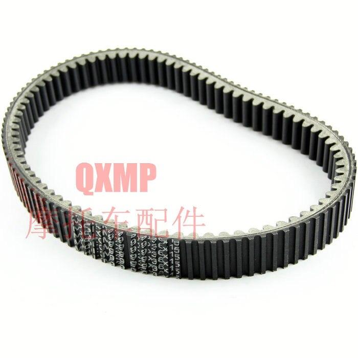 For CFMOTO CF500 spring breeze X5 ATV LONCIN 500 ATV drive belt Beach car belt Transmission belt middle driven gear for cfmoto cf500 x5 atv cf1800 engine parts number 0180 091002