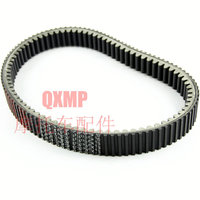 For CFMOTO CF500 spring breeze X5 ATV LONCIN 500 ATV drive belt Beach car belt Transmission belt