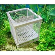 Полезный аквариумный аквариум двойной порода инкубатор заводчик выращивание ловушка коробка инкубатория Лидер продаж