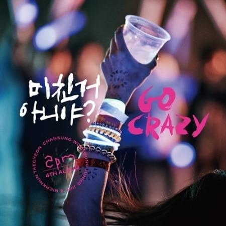 2PM 4TH ALBUM VOL 4 - GO CRAZY+ BOOKLET KPOP бутылка 0 4 л asobu ice t 2 go фиолетовая it2go violet