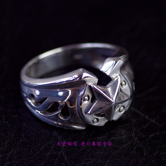 S925 bague en argent thaïlande importation bijoux anneaux mâle étoile fer à cheval Thai bague en argent