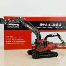 Редкая, коллекционная литая игрушка модель подарок 1:50 Масштаб Jonyang гидравлический экскаватор на гусеничном ходу инженерное оборудование, украшение
