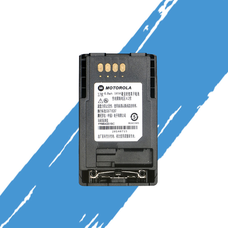 General Masione 3.7V 1850mAh Li-Ion PMNN4351BC Replacement Battery For MOTOROLA CEP400 MTP800 MTP850 AP-6574 PMNN6074