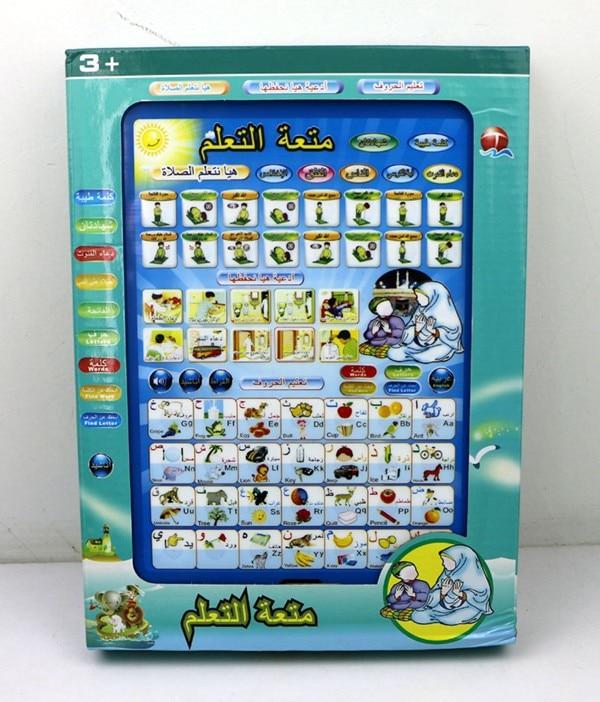 Arabă / ENGLEZĂ Educație Puzzle pentru învățarea copiilor - Învățare și educație