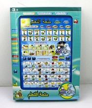 Arab / ENGLISH Learning Learning Machine Puzzle Anak-anak Toy For Kids Learning