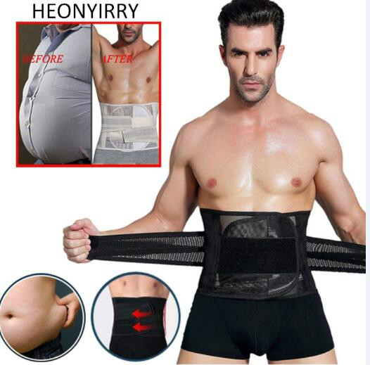 Waist Belt for MenAbdom Men Fat Burning Girdle Belly Body Sculpting Shaper Corset Cummerbund Tummy Slimming Belt Face Lift Tool