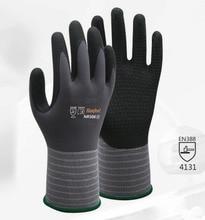 Oil and Gas High Flex Safety Glove 60 Pairs Gardening Glove Nylon Spandex Nitrile Foam Dots Dipped Abrasion Resistant Work Glove work glove 5 pairs nylon spandex with nitrile foam 3 4 dipped safety glove